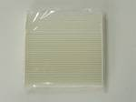CABIN FILTER HONDA CIVIC 2006-