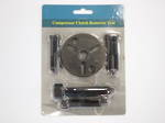 COMPRESSOR CLUTCH REMOVER TOOL  (TO1384S)